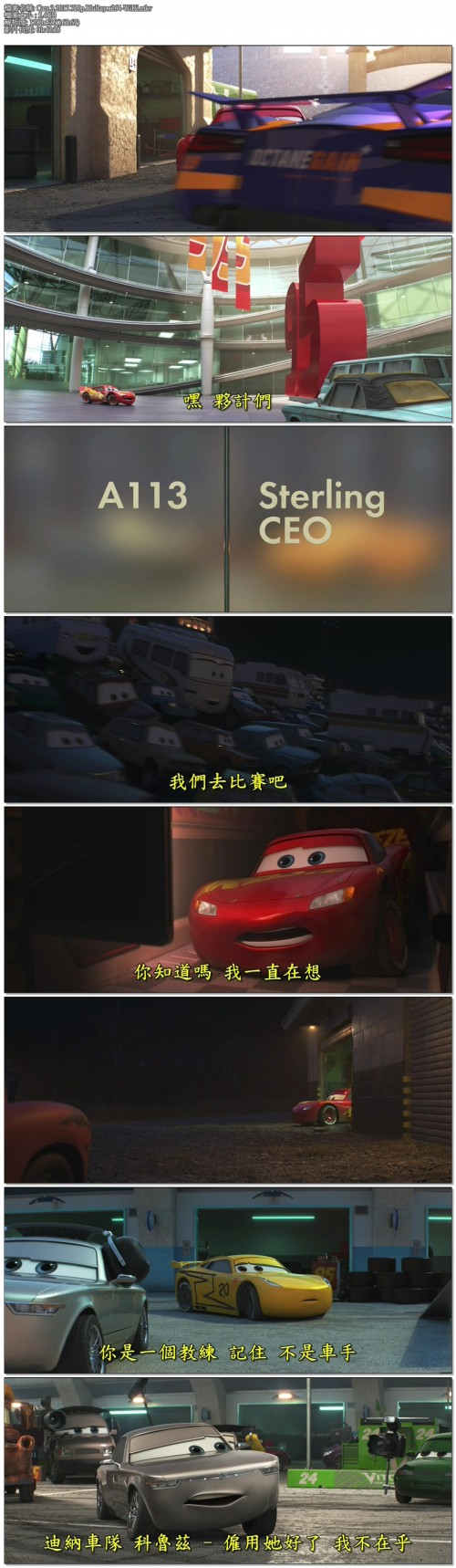 Cars.3.2017.720p.BluRay.x264-WiKi.mkv.jpg